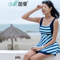 包邮 茵曼内衣 无钢圈条纹露背绑带素雅连衣裙式连体泳衣女 9872512067