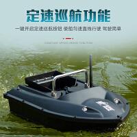 打�C船�b控船自�哟蚋C器500米�p�R�_智能��~船大功率