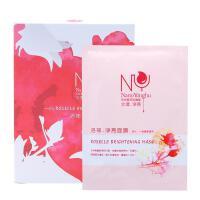 【NanoYonghu】洛神.净亮面膜 25ml/片5片/盒