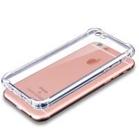 iphone6s手机壳创意苹果6软套硅胶女款pg6防摔ip保护套4.7简约潮