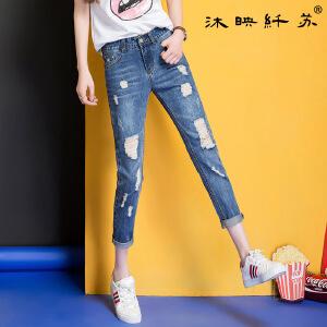 新款夏季牛仔九分裤时尚休闲破洞无弹清凉休闲百搭裤WM7202