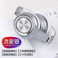E1 无线蓝牙耳机(头戴式运动耳麦 电脑手机降噪重低音 HIFI金属超长待机)