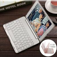 ipad mini4保护套超薄苹果平板mini2金属全包边蓝牙键盘迷你3保护壳背光皮套新款2019m 全