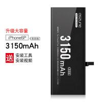 【新品上市】 苹果6电池iphone6plus/5/5s/6s/7/7p/8p六手机电板大容量