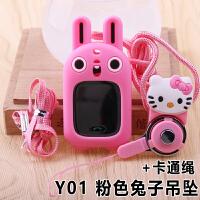 儿童电话手表表带适用y01y02y03z2z3z5挂套脖子吊坠硅胶配件Y01Ay01S