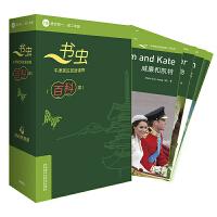 书虫百科・牛津英汉双语读物:1级(套装共10册 适合初一、初二年级 附扫码音频)