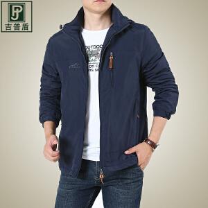 吉普盾男士速干加绒夹克秋冬加厚外套户外可脱卸帽冲锋衣工装保暖登山服