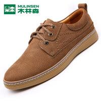 木林森男鞋  秋季男士低帮系带休闲皮鞋 时尚舒适男皮鞋05367301