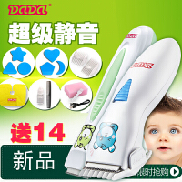 DADA婴儿理发器超静音宝宝儿童充电式陶瓷 T400 幼儿剪发器电推子
