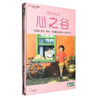 宫崎骏动画片 心之谷 DVD 卡通动画漫电影光盘碟片 中日双语