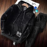 金丝绒运动休闲套装男秋冬季两件套卫衣套装加绒加厚青少年帽衫男