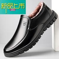 新品上市棉鞋男冬季保暖加绒中年人爸爸休闲鞋子父亲中老年男士真皮皮鞋男 黑色 加绒