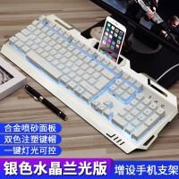 至乐 E5 键盘有线机械手感(游戏网吧电脑笔记本 金属背光吃鸡键盘 金属面板机械手感)
