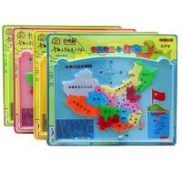 小卡尼学生智力文具 3332中国地图+钉子板 3333地图+钟点学习器 3334磁力拼图+飞行棋 颜色随机