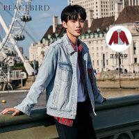 【一件直降专区】太平鸟男装 男士牛仔夹克双面穿外套秋冬新款外套织带装饰茄克潮