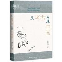 九色鹿・从考古发现中国