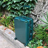 韩版复古铝框拉杆箱24寸行李箱万向轮旅行箱清新密码箱女登机箱男