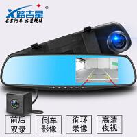 路吉星双镜头4.3英寸高清夜视后视镜行车记录仪高清1080P前后录像倒车影像