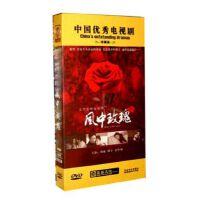 原装正版 电视剧 风中玫瑰10DVD 刘威 韩宇 姜中锦 珍藏版 高清视频 光盘