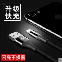 【支持礼品卡】倍思iphone6数据线6s苹果7充电线器plus手机5s加长p发光单头快充