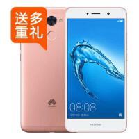 【支持礼品卡】Huawei/华为 畅享7 Plus 高配全网通官方旗舰店正品智能手机畅想7