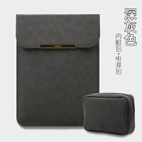 联想拯救者Y7000内胆包310s保护包14寸笔记本Ideapad 320S笔记本电脑保护套潮500 +电源包