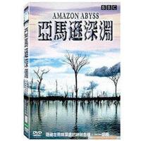 BBC高清纪录碟片 亚马逊深渊 亚马逊探险揭秘 1DVD