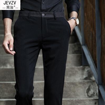 夏季裤子男士商务正装休闲裤青年韩版修身潮流长裤夏装薄款西裤男NS01 发货周期:一般在付款后2-90天左右发货,具体发货时间请以与客服协商的时间为准
