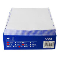 得力(deli)3123三联1/3彩色撕边白纸电脑复印复印纸1000张/箱打印