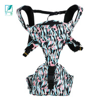 芙蕾多功能婴儿背带腰凳前抱式宝宝腰凳四季通用透气腰凳F0350