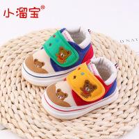 2019秋款童鞋 0-1-3婴幼儿男女小童室内外防滑学步鞋