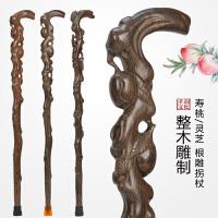 老人实木质根雕手杖 老年人寿桃拐杖雕刻红木鸡翅木拐杖拐棍