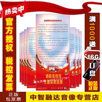 2019消防宣传月主题宣教挂图/铜版纸彩色印刷敷亮膜/8张/套宣传图片