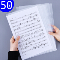 50个装文件夹单片夹L型文件套保护膜二单页A4文件袋透明办公用品定制