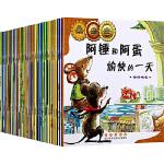 数学绘本全36册世界上帅的猪奶奶红裙阿锤和阿蛋愉快过去人们怎么数数呢帮帮忙儿童好玩启蒙故事书一/二/三/年级