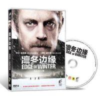 {美国索尼影视家庭娱乐有限公司} 凛冬边缘(DVD9)欧美恐怖电影