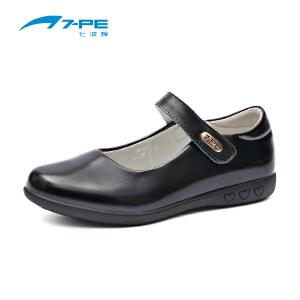 七波辉女童鞋 2018春季新款女童演出皮鞋公主鞋 儿童时尚黑白单鞋