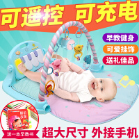 婴儿脚踏钢琴健身架器新生儿童音乐玩具宝宝早教0-1岁3-6-12个月