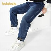 【品类日4件4折】巴拉巴拉男童裤子儿童春装2021新款童装中大童牛仔裤潮酷休闲长裤