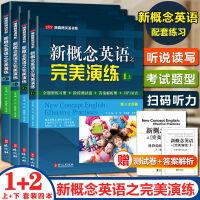 格列佛游记(精装版)人民文学出版