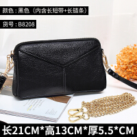 新款韩版斜挎女包链条单肩斜跨包手机零钱包手包软皮小包