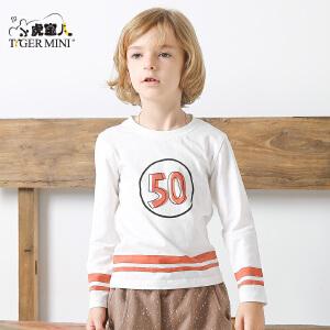 小虎宝儿童装男童长袖T恤儿童纯棉打底衫中大童韩版2017秋款新品