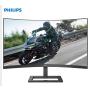 飞利浦显示器-飞利浦液晶显示器27英寸278E8QDSW,MVA广视角全高清LED曲面显示器 爱眼不闪屏