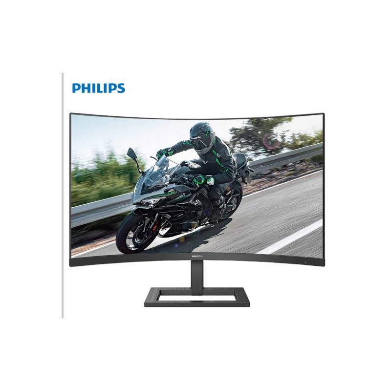 飞利浦显示器-飞利浦液晶显示器27英寸278E8QDSW,MVA广视角全高清LED曲面显示器 爱眼不闪屏 27寸弧形显示器,HDMI+DP+VGA接口,曲悦世界