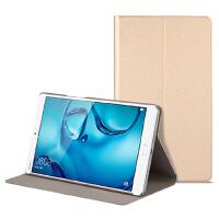 【包邮】MUNU 华为平板M3保护套 8.4英寸平板电脑 华为m3皮套 华为平板M3 m3 BTV-W09 BTV-D