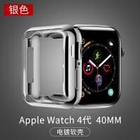 苹果手表apple watch保护壳超薄防摔iwatch2/3/4代表壳全包电镀软硅胶一
