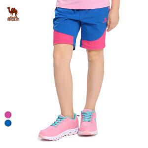 骆驼春夏女童透气速干短裤儿童薄款运动休闲裤