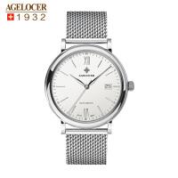 agelocer艾戈勒 瑞士进口品牌手表 防水钢带复古腕表男士全自动机械表男表超薄手表男