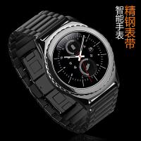 金属三星S2 Classic手表带智能Ticwatch2华为watch不锈钢moto二代 Galaxy watch 4