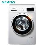 【当当自营】西门子(SIEMENS)WM12P2608W  8KG 变频 白色 滚筒洗衣机